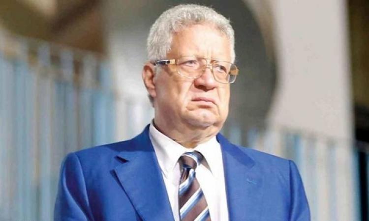 بالمستندات الأولمبية تطالب اللجنة الخماسية بمنع حضور مرتضى منصور نهائى إفريقيا