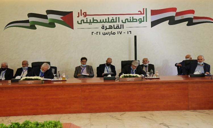 الحوار الوطني الفلسطيني يستأنف أعماله اليوم بالقاهرة لبحث المسار الديمقراطى