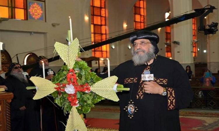 البابا تواضروس يترأس اليوم قداس أحد السعف بـ بشائر الخير 3 بالإسكندرية
