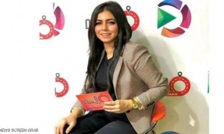 مذيعة مصرية تقتل زوج شقيقتها في أول أيام رمضان