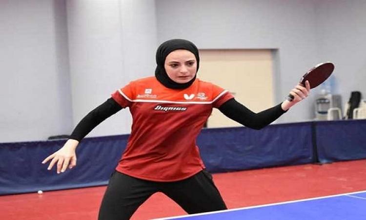 دينا مشرف تفوز على البولندية ناتاليا وتتأهل لدور الـ32 فى تنس الطاولة