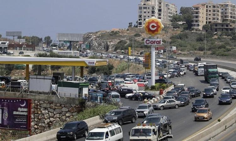 أزمة الوقود فى لبنان تتفاقم .. والحكومة ترفع أسعار البنزين بنسبة 66 %