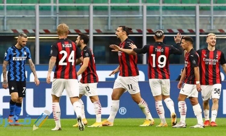 ميلان يفتتح مشواره فى الدورى الإيطالي بالموسم الجديد ضد سامبدوريا الليلة
