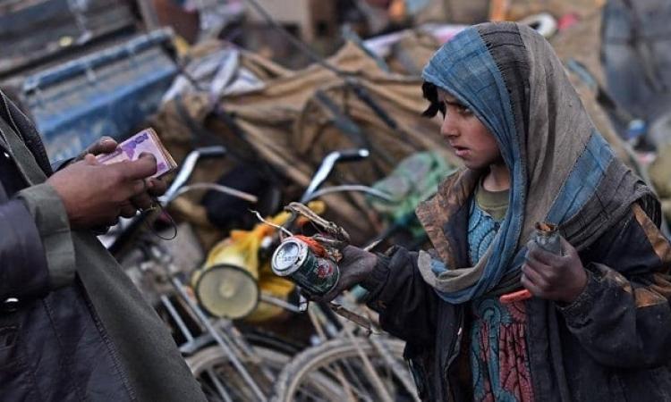 الأمم المتحدة تنظم مؤتمراً دولياً في جنيف لجمع مساعدات مالية لأفغانستان