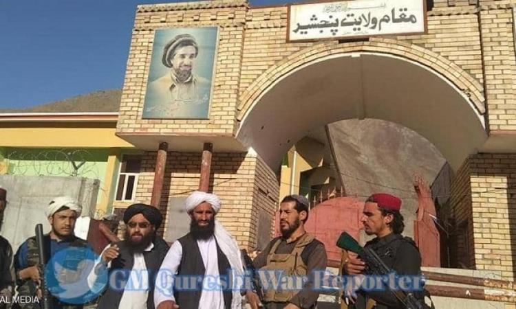 طالبان تعلن سيطرتها الكاملة على ولاية بنجشير .. وجبهة المقاومة تنفي