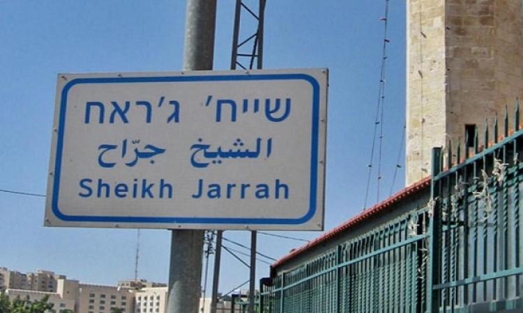 محكمة العدل العليا الإسرائيلية تقدم اقتراح تسوية في قضية حي الشيخ جراح بالقدس
