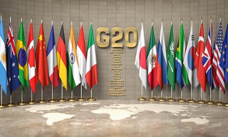 إيطاليا تستضيف اليوم قمة مجموعة العشرين الطارئة حول أفغانستان