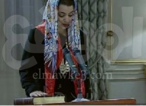 وزيرة السياحة التونسية