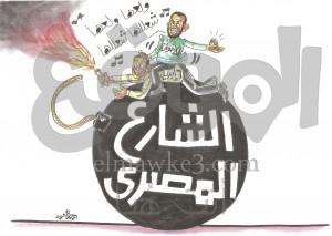 6 ابريل و الإخوان