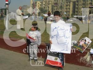 ميدان التحرير 25 يناير