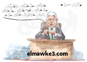 حمدين صباحي كاريكاتير