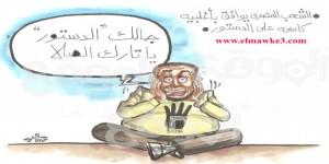 احمد القاعود .. الاستفتاء