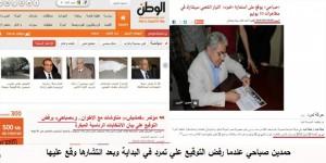 حمدين يرفض التوقيع عن تمرد
