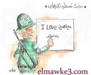 كاريكاتير حادث مسطرد