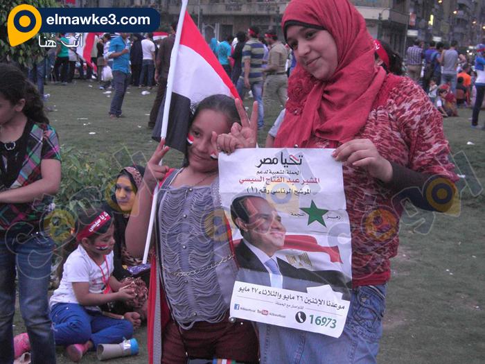 احتفال السيدات بفوز السيسي في التحرير (11)
