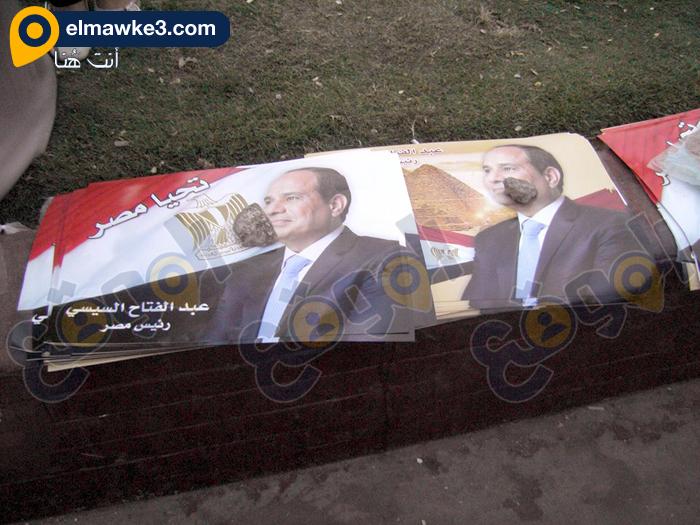 احتفال السيدات بفوز السيسي في التحرير (5)