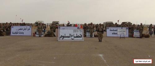 استعدادات-القوات-المسلحة-للرئاسة-2