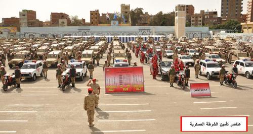 استعدادات-القوات-المسلحة-للرئاسة-7
