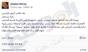رسالة-مرسي-1