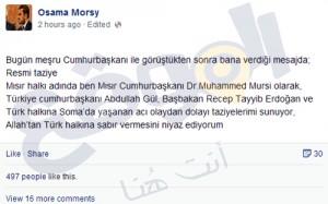رسالة-مرسي-2