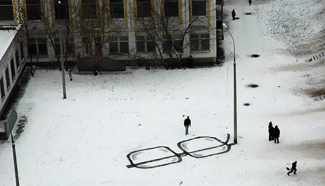 النظارة - روسيا