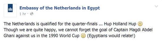 تغردية السفارة الهولندية