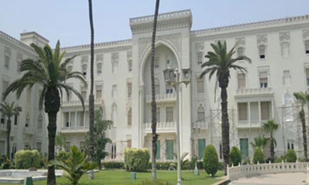 قصر الاتحادية