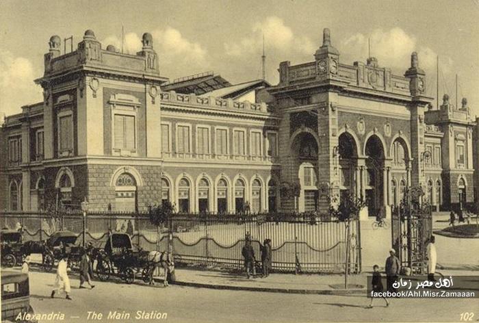 محطة مصر بالأسكندرية