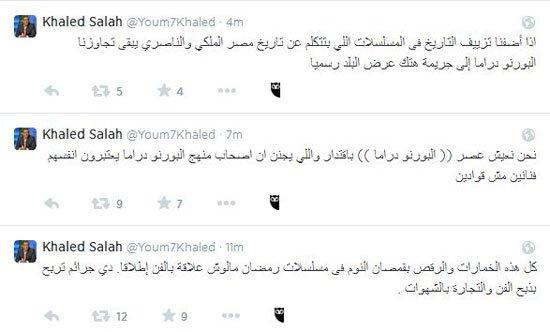 تويتات خالد صلاح