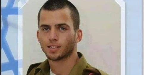 صورة الجندي الإسرائيلي المختطف شاؤول أرون