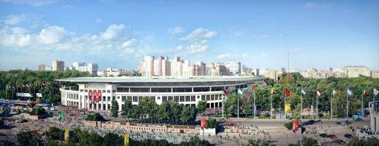 ملاعب مونديال روسيا 3