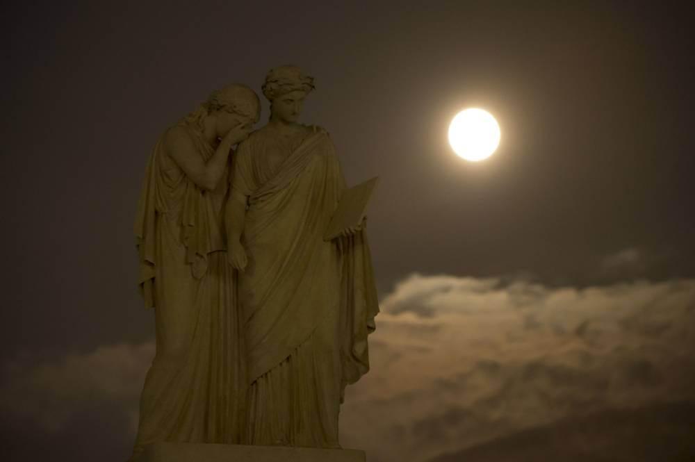 القمر السوبر  13