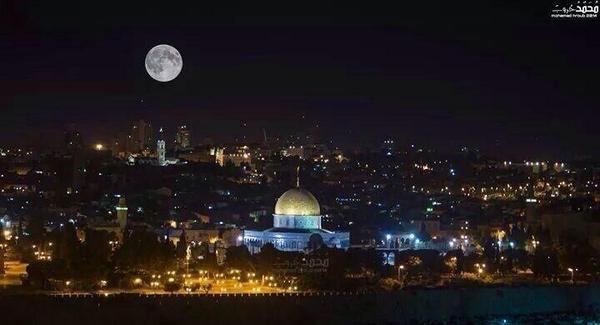 القمر السوبر  2
