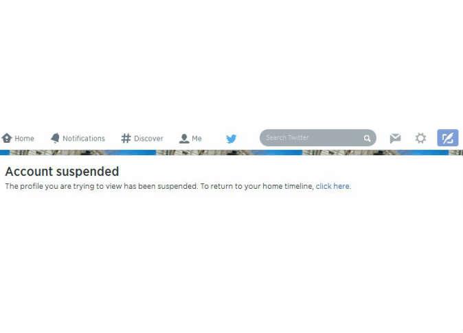 حجب حساب اسلام يكن على تويتر