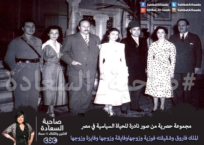 صور نادرة للملك فؤاد والملك فاروق.