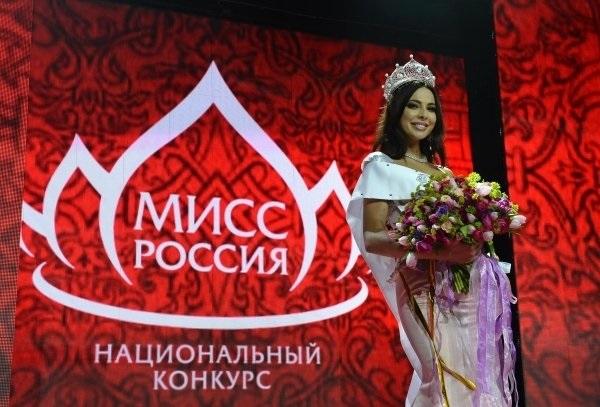 ملكة جمال العالم 2014