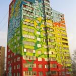 منازل ملونة و مبهجة  15