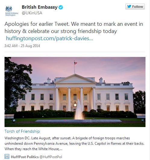 اعتذار بريطانيا لواشنطن