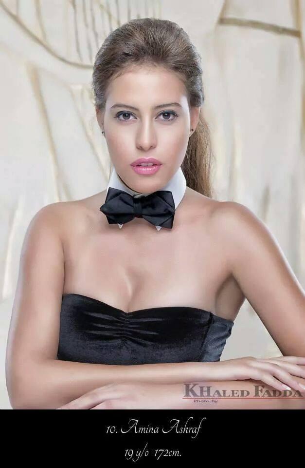 أمينة اشرف