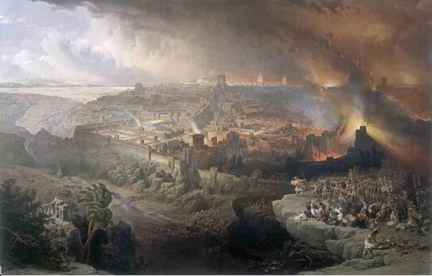 القدس في عهد الفراعنة