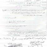 التبرع بالأعضاء لتحيا مصر