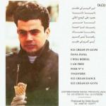 بوستر ألبوم آيس كريم فى جليم 1992