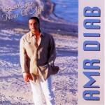 بوستر ألبوم نور العين 1996