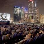 صالة عرض افلام في بيرث- أستراليا