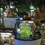 ملعب لكرة القدم في طوكيو، اليابان