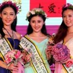 ملكة جمال الصين 4
