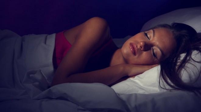 النوم فى الظلام