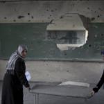 الداسة في غزة