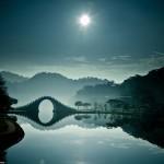 جسر القمر - تايوان