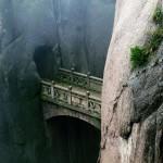 جسر هانجشان - الصين